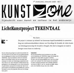 lichtkunstproject-tekentaal